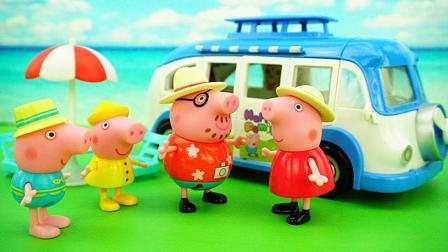 小猪佩奇的海鲜车过家家儿童玩具