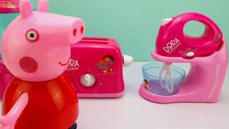 小猪佩奇的早餐过家家游戏, 面包机榨汁机玩具, 制作美食的玩具