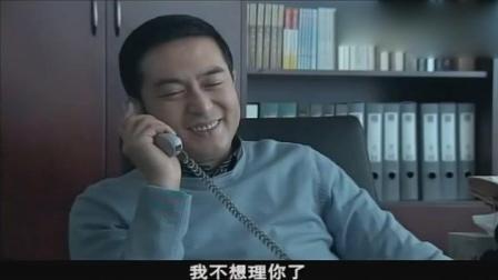 蜗居: 宋思明帮助海萍对付黑心老板, 真有效