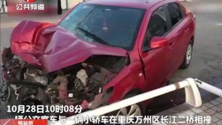 重庆一公交车坠入长江, 后车行车记录仪曝光坠河瞬间, 司机当时怎么了?