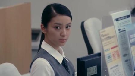 黑皮手册:一个日本女人的两种人生:白天银行白领,晚上应酬富豪