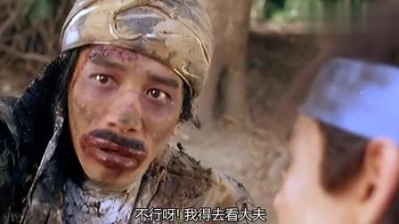 《东成西就》: 梁朝伟流口水想去看医生, 却被张学友拦住!