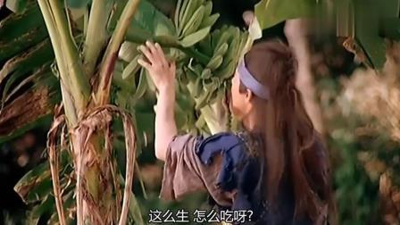 《东成西就》: 欧阳锋的幽冥鬼爪对上仙人球, 胜负已分!