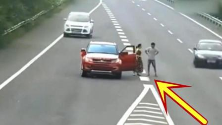 女司机上高速祸害, 要不是监控都不知道她有多作死!