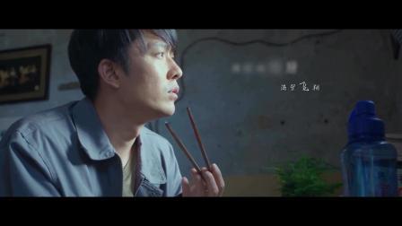 茶山谣 (电影《最后一公里》主题曲)