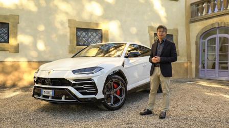 《夏东评车》兰博基尼Urus: 超跑是怎样SUV的?