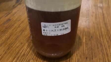 【团子的吃喝记录】上海饮品大苑子: 奶茶和水果茶(更多图片评论在微博: 到处吃喝的团子)
