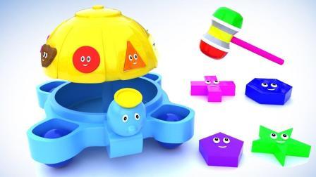 小海龟带来七彩积木玩具