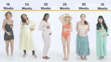 女性怀孕,百年来竟然经历了这样的变化!