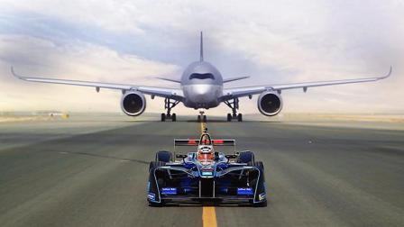 全球最快电动车单挑空客A350和波音787, 阿拉伯土豪是真玩得起!