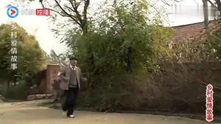 刘能兴致勃勃的去刘大脑袋领小汽车, 谁知关键时候出问题!