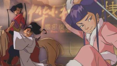 弱鸡少年突然获得东方神秘力量, 午夜时分竟然兽性大发! 迪迪解说《中华小子》