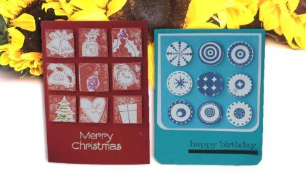 手工制作简单立体几何花纹图案生日贺卡圣诞贺卡