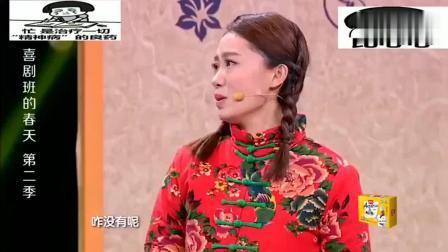 张小斐: 你冰箱里的面包都长绿毛, 朱天福: 那是抹茶蛋糕, 真逗!