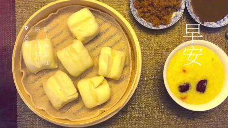 《美食狂欢季》: 今天的早餐: 芝麻酱肉松小馒头+红枣枸杞小米粥。