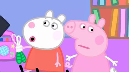 太有才了! 5个让人笑翻的小猪佩奇和小羊苏西的故事! 小猪佩奇故事