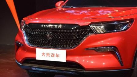 """众泰董事长儿子自创大乘汽车, 新品牌难道要""""抄""""众泰模式?"""