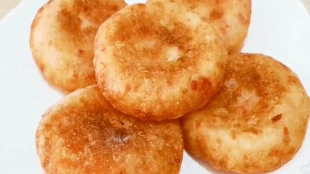 做土豆饼时, 别再用面粉了, 改用它, 饼不干不硬香软美味
