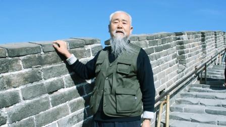 壮观! 大爷长城上演唱《中国人》, 唱的太棒了