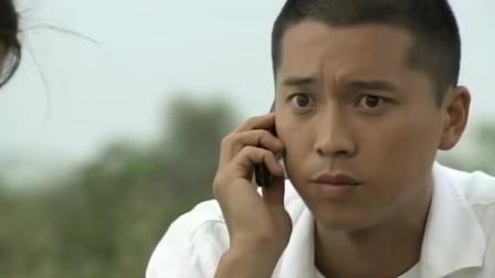 零号国境线: 岳峰刚准备和女友王珂接吻, 就被电话打断了