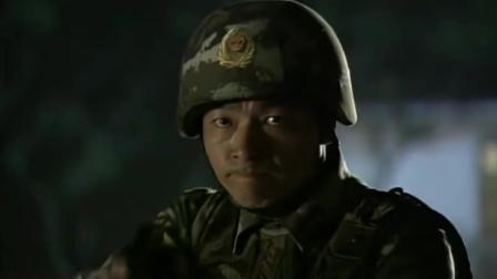 零号国境线: 岳峰为抓住毒贩, 直接冲了上去, 却被毒贩击中