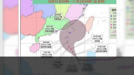 台风玉兔蓝色预警: 福建广东台湾部分沿海阵风达10-11级