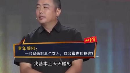 《开讲啦》刘国梁的情商太高了, 刁钻问题的回答堪称完美, 撒贝宁遇到对手了