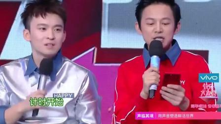 快乐大本营: 王俊凯为了赢得胜利, 也是拼了, 迪丽热巴在旁边的表情笑歪了