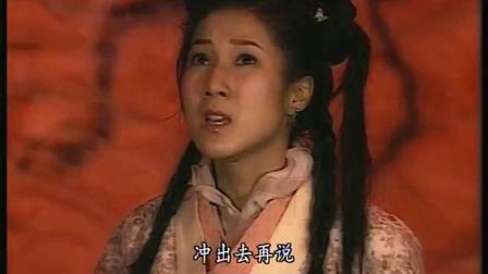 好彩妹被吸进蛇肚子, 道长传音教她怎么对付蛇妖