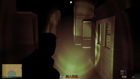 GTA5欢乐线上17: 万圣节恐怖小游戏