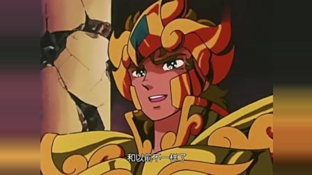 圣斗士: 艾欧尼亚帮星矢疗伤, 还吹嘘沙加是最接近神的人