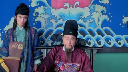 三分钟看完《神机妙算刘伯温》第八集 李善长帮王庆求情