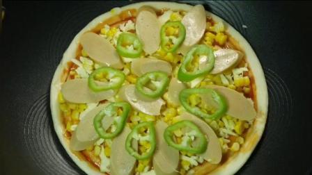 电磁炉披萨的做法, 没有烤箱也可以做披萨啦