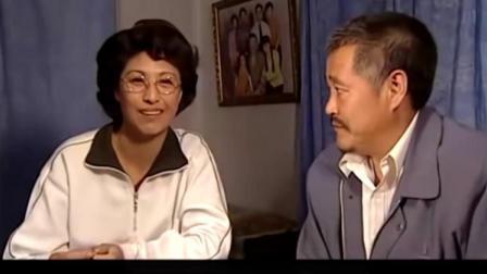 刘老根带女邻居家中做客,丁香见后吃醋:多大岁数还脚踩两只船!