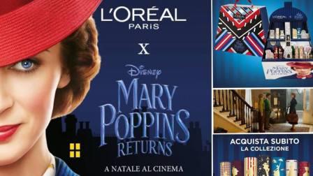 迪士尼《魔法保姆》 與L'Oreal 聯乘 推出剪影限量唇膏