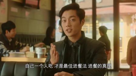 韩国欧巴告诉你,什么才是最佳进餐法,美女还嫌丢人