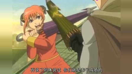 银魂: 神乐不愧是怪力少女, 跟老爸打起架来也这么强悍!