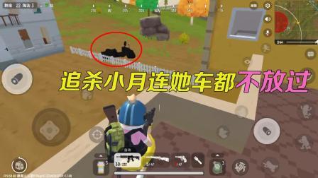 香腸派对特工任务03: 叛军追杀小月不择手段, 竟把她的车给打爆