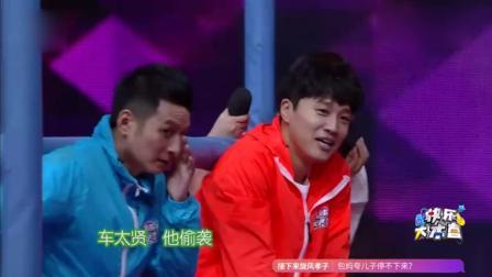 """《快乐大本营》刘昊然车太贤组""""泡泡联盟"""", 刘恺威肉搏杜海涛惨被淘汰"""