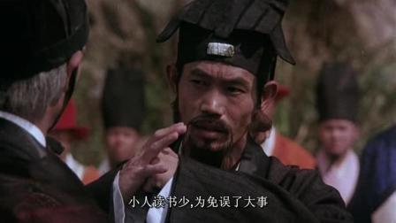 元华和张学友在金庸武侠小说中的这段武打堪称经典