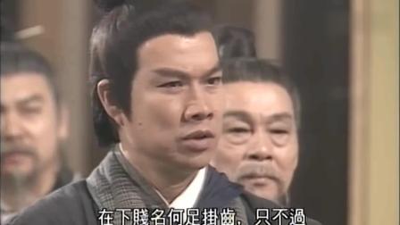 致敬金庸经典: 郭靖自称无名小卒 霍都天真的当真了 被降龙十八掌吊打