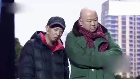 郭冬临爆笑小品《亲人》