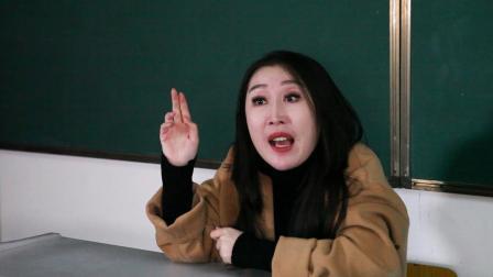 老师为了考试煞费苦心, 结果全班只有2人达标, 差点把她气哭!
