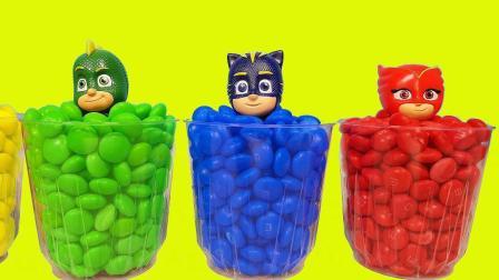 越看越奇妙! 睡衣小英雄怎么藏在巧克力豆里? 學色彩英語兒童玩具