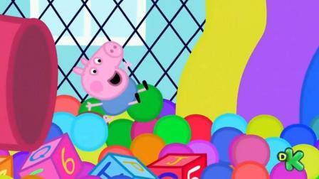 棒! 乔治和小猪佩奇为何这么开心? 他怎么在万圣节要到最多糖果呢? 儿童玩具故事
