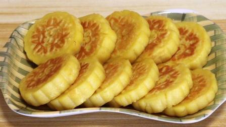 红薯简单又美味的家常做法, 不油炸, 不水煮, 营养好吃真解馋