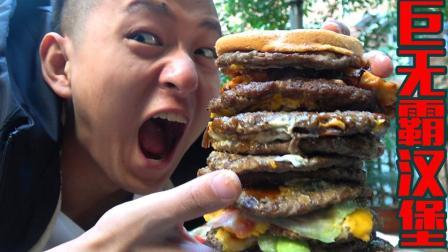 不作会死 2018:完美复刻出动漫里面的汉堡! 十几层纯肉巨无霸汉堡! 能吃完吗?        9.3