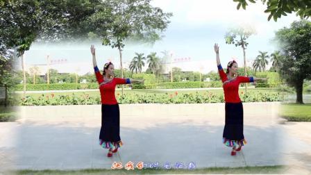 姐妹花健身舞《我的九寨》民族风舞蹈, 看一遍就会了!