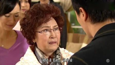 溏心风暴: 一大把年纪需要全家人的迁就, 任性的奶奶啊