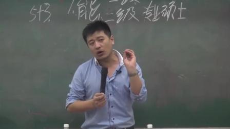 考研: 专硕和学硕哪个更好? 张老师一语道破!